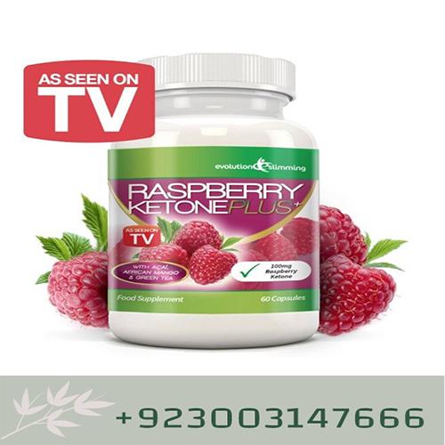 Raspberry Ketones Gnc Archives Online Shop In All Over Pakistan