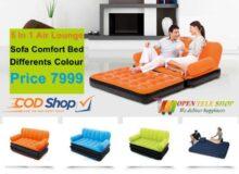 air lounge sofa comfort bed in pakistan