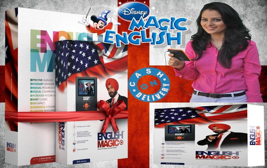 english-magic-device