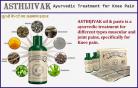 Asthijivak Price In Pakistan